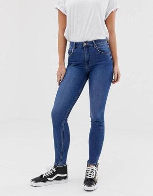 Skinny Jeans üstüne Aksesuar Seçimi 3
